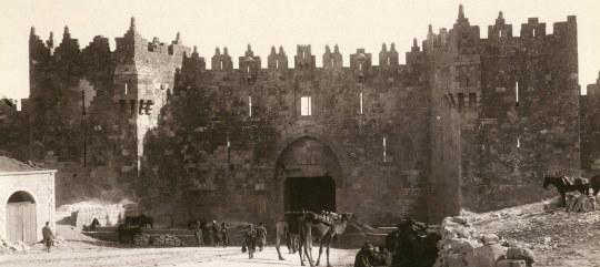 Israel exhibe las primeras fotos de la historia