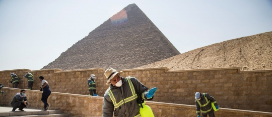 Aperturas: Egipto
