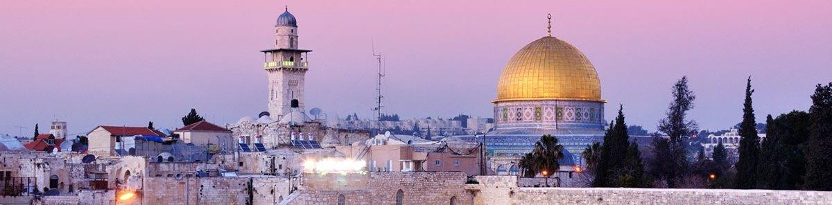 Información de Israel